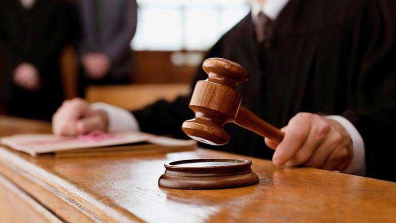 Арбитражные суды