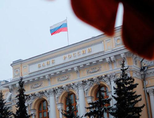 Центробанк отозвал лицензию у Кемсоцинбанка