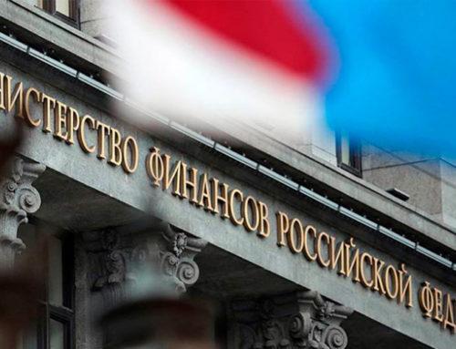 Министерство Финансов России планирует изменить правила заполнения платежек
