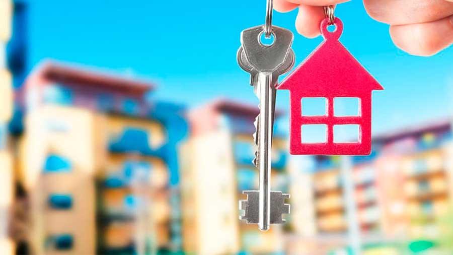 Доход от продажи доли жилья