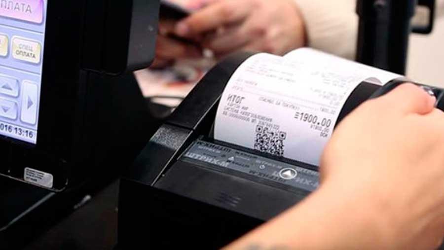 На каких чеках ККТ обязательны код страны происхождения и номер таможенной декларации