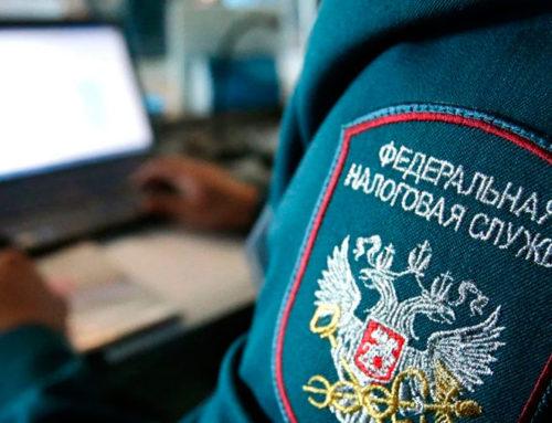 ФНС России разъяснила, как разобраться в направленных физлицам налоговых уведомлениях