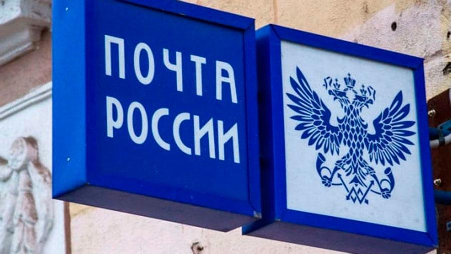 В ФНС обновили список документов отправляемых по почте