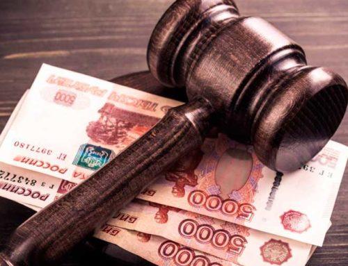 Поправки в КоаП : Административная ответственность за нарушения валютного законодательства