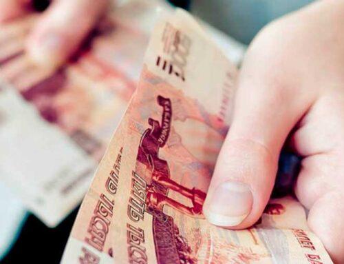 Налоговая служба разъяснила особенности налогообложения матпомощи